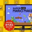 Novo site da Nintendo permite criar papeis de parede do Super Mario!