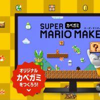 Nintendo lança site para criar papéis de parede de Super Mario Bros! Veja como fazer!
