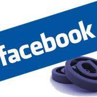 """Facebook encerra serviço de e-mail """"@facebook.com"""" #ninguémusavamesmo!"""