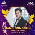 Asia Artist Awards 2019: lista de vencedores e tudo que rolou na premiação