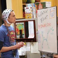 """Em """"The Big Bang Theory"""": na 8ª temporada, Sheldon tenta um experimento com ajuda dos amigos"""