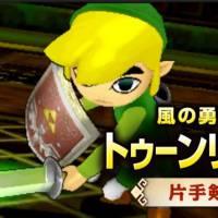 "Trailer de ""Hyrule Warriors Legends"" mostra personagem na versão Toon Link"