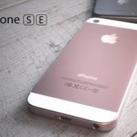 """Do iPhone SE: Apple explica que nome do seu próximo lançamento significa """"Special Edition""""!"""