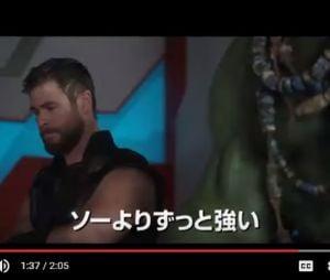 """Novo trailer do filme """"Thor: Ragnarok"""" mostra embate entre Thor (Chris Hemsworth) e Hela (Cate Blanchett)"""