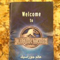 """De """"Jurassic World"""", guia revela atrações do novo Parque dos Dinossauros"""