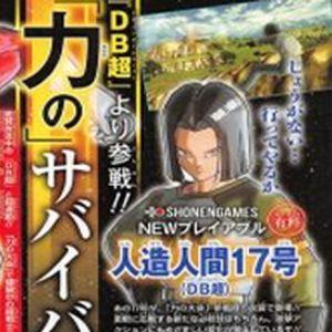 """Em """"Dragon Ball Xenoverse 2"""": lutador misterioso aparece em novo game! Saiba mais"""