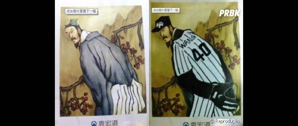 Todo mundo pode ser um jogador de baseball