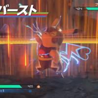 """De """"Pokémon"""": Nintendo anuncia Volcanion e novidades para o jogo """"Pokkén Tournament""""!"""