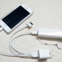 Apple começa a recolher carregadores do iPhone com defeito. Descubra se o seu está na lista!