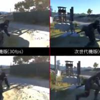 """Vídeo de """"Metal Gear Solid V: Ground Zeroes"""" compara gráficos entre versões"""