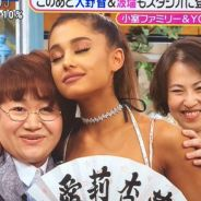 "Ariana Grande divulga ""Dangerous Woman"" no Japão! Confira a performance no programa ""Sukkiri"""