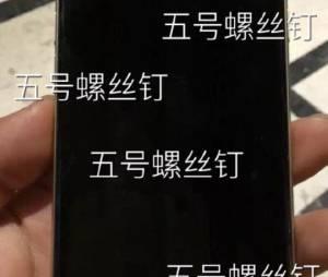 Nova imagem do iPhone 7, da Apple, está circulando na internet e animando fãs da empresa