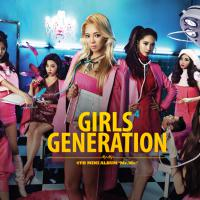 "Girls' Generation inova e lança aguardado clipe da música ""Mr.Mr."""