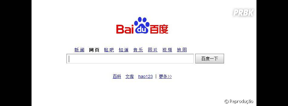 Chines site