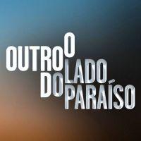 """Novela """"O Outro Lado do Paraíso"""": Laura e Rafael finalmente transam, após a morte de Vinícius!"""
