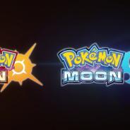 """Nintendo confirma """"Pokémon Sun"""" e """"Pokémon Moon"""" para 3DS no final do ano em vídeo divulgado!"""