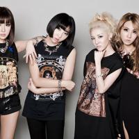 2NE1 oficializa saída de Minzy, fãs lamentam e assunto vira Trending Topic no Twitter