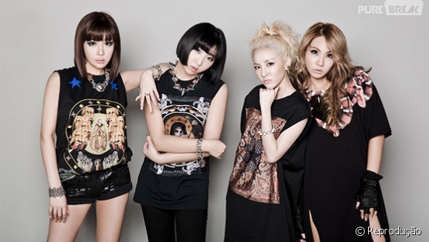 Minzy deixa a banda 2NE1