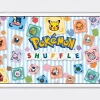 "Nintendo finalmente libera ""Pokémon Shuffle Mobile"" no Brasil para smartphones Android e iOS!"