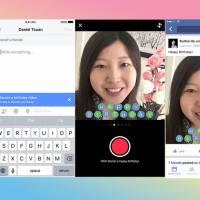 Facebook vai permitir publicar vídeo de feliz aniversário na linha do tempos dos seus amigos!
