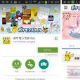 """""""Pokémon Style App"""" não está disponível no ocidente, mas ele faria muito sucesso por aqui. Com o aplicativo você pode enfeitar o seu celular com temas de """"Pokémon"""""""