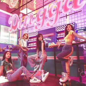 """Qual look do MV de """"Dingga"""", do MAMAMOO, mais combina com você? Descubra neste quiz"""