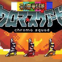 """Behold Studio publica vídeo com data do lançamento do game brasileiro """"Chroma Squad"""""""