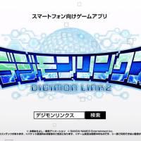 """De """"Digimon Linkz"""": novo trailer do jogo para Android e iOS é revelado pela Bandai Namco!"""