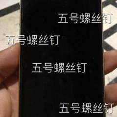 Da Apple: iPhone 7 sem bordas laterais na tela? Suposta imagem do aparelho vaza na internet!