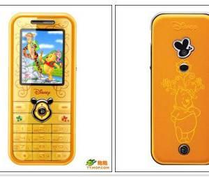 O Ursinho Pooh tem um smartphone da Disney inspirado só nele