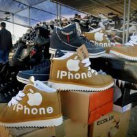 Veja Google, Apple, Nike e outras marcas sendo usadas de maneira super bizarras!