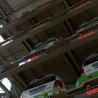 Transporte inovador: China terá máquina de alugar carros