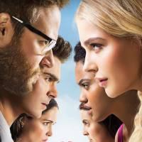 """Cinebreak: """"Vizinhos 2"""" e """"X-Men: Apocalipse"""" são as maiores estreias da semana!"""