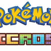 """Novo """"Pokémon Picross"""" será lançado gratuitamente para Nintendo 3DS até o final de 2015"""