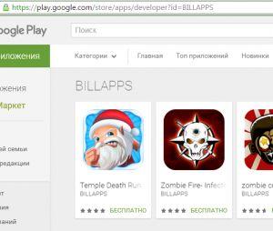 BILLAPPS é uma das desenvolvedoras de apps e games listada no esquema
