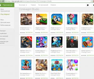 Veja imediatamente se você possui algum aplicativo da Conexagon Studio e tome cuidado