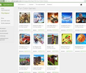 Quem instalou algum aplicativo da Fun Color Games está correndo risco de ser infectado com vírus