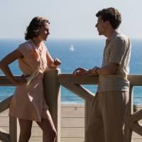 """De """"Café Society"""", com Kristen Stewart: novo filme de Woody Allen ganha data de estreia no Brasil!"""