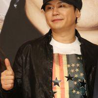 Irmãos Yang anunciam saída da YG e fãs comemoram com #YGISOVERPARTY