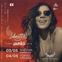 Anitta anuncia turnê no Japão no mês de maio e o país do sushi vai ser pequeno para ela!
