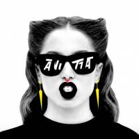 Anitta, Justin Bieber, Tiago Iorc e 10 músicas chiclete que ninguém aguenta mais ouvir!