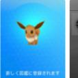 """Em """"Pokémon GO!"""", da Nintendo, estão presentes as natures, tipos (incluindo o Fada), poções e todos os outros objetos conhecidos do universo da franquia"""