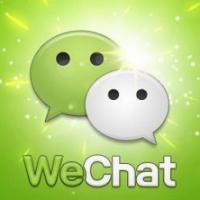 Um passo a frente: Aplicativo WeChat lança versão para computador
