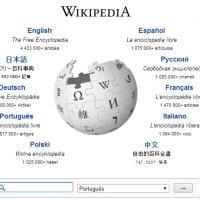 Wikipédia deve incluir amostras de voz de pessoas famosas