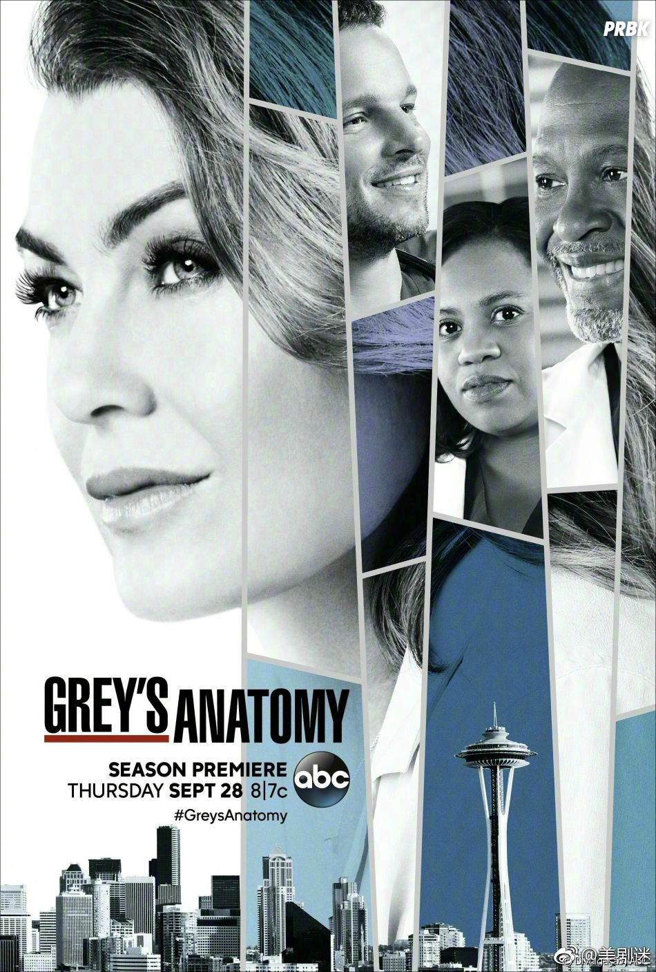 """A 15ª temporada de """"Grey's Anatomy"""" retorna 17 de janeiro nos Estados Unidos"""
